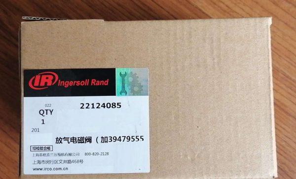 Ingersoll Rand Original Spare Parts Solenoid valve 22124085